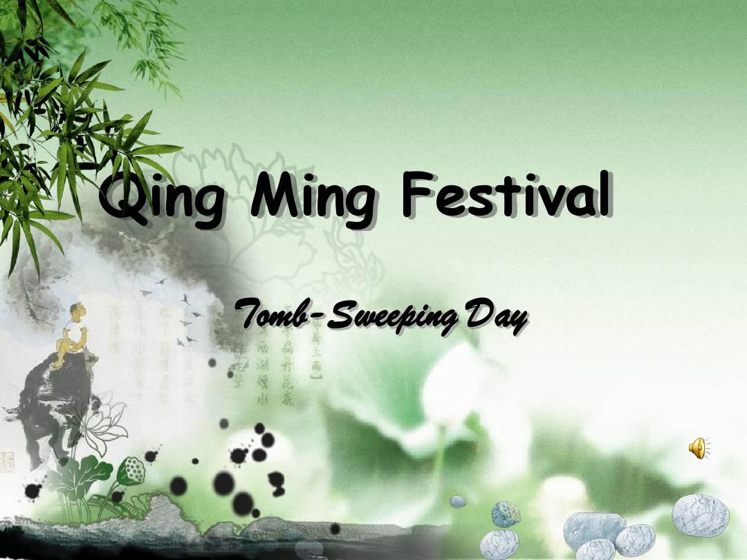 Chinese Tomb-sweeping Day Holiday Notice